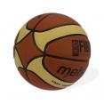 БАСКЕТБОЛЬНЫЙ МЯЧ FIBA - 7
