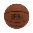 МЯЧ БАСКЕТБОЛЬНЫЙ FIBA - 7